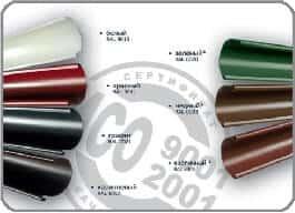 Фото Водосточная система «BRYZA ». Цветовая гамма