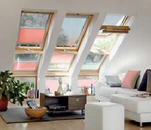 """Фото Мансардные окна FAKRO. Купить мансардные окна в Виннице от компании """"Гепард"""""""